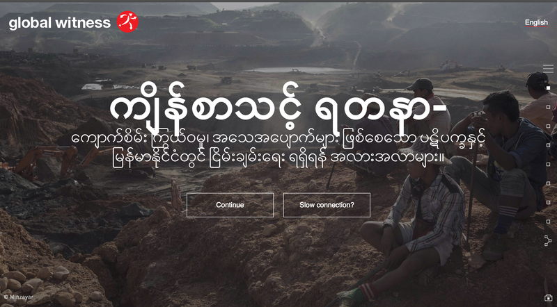 Burmese Cursed Treasure longform