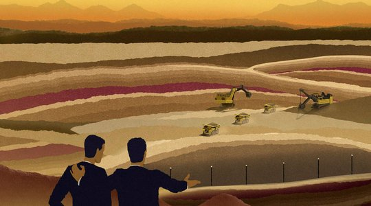 Glencore and the Gatekeeper Report Cover