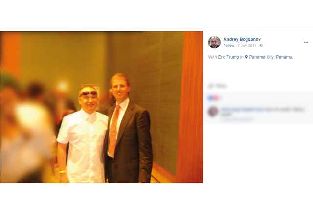 Andrey Bogdanov, pictured with Eric Trump  CROPPED