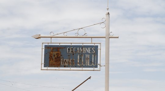 gecamines sign